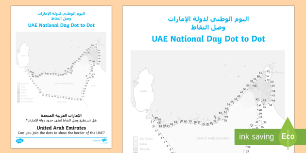 UAE National Day Connect the Dots Colouring Page Arabic/English - UAE National Day, Emirati, Spirit of the union, connect the dots, dots, ADEC, Sheikh, Khalifa, Zayed