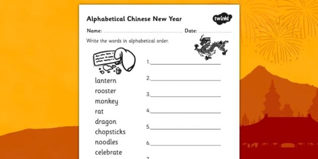 Chinese New Year Alphabet Ordering Worksheet - chinese new year
