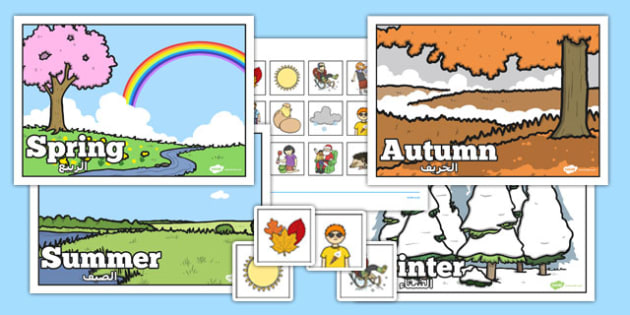 Seasonal Pictures Cut and Stick Activity Arabic Translation - arabic, seasonal, pictures, cut and stick, activity, seasons