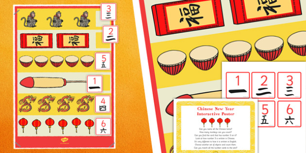 Chinese New Year EYFS Interactive Poster and Resource Pack 4xA4 - Chinese New Year, EYFS, Numbers, counting, maths