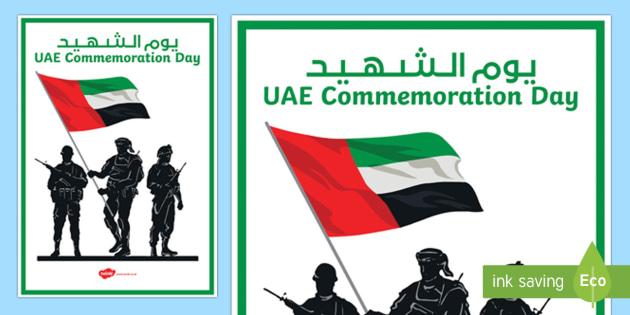 UAE Commemoration Day Display Poster Arabic/English Translation
