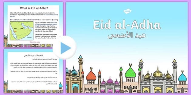Eid Al-Adha PowerPoint Arabic Translation - arabic, eid al adha, powerpoint, islam, day