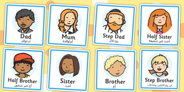 Family Members Role Play Badges Arabic Translation - arabic