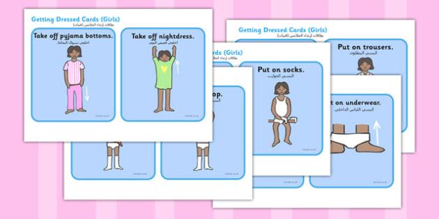 Getting Dressed Cards Girls Arabic Translation - arabic, dressed