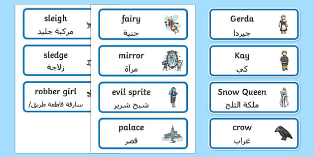 The Snow Queen Word Cards Arabic Translation - arabic, snow queen