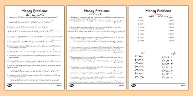Money Word Problems Urdu Translation - urdu, money, word problems, word, problems, worksheets