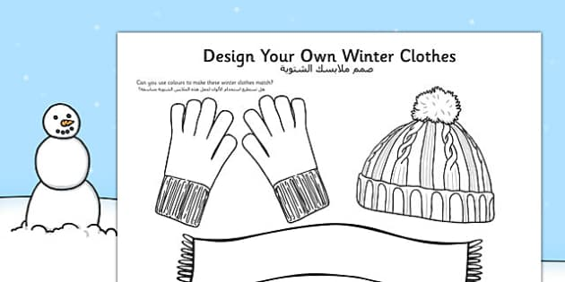 Design Your Own Winter Clothes Arabic Translation - arabic, Winter, clothes, colouring, fine motor skills, poster, worksheet, vines, A4, display, scarf, gloves, hat