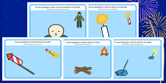 Bonfire Playdough Mats Arabic Translation - arabic, bonfire, playdough