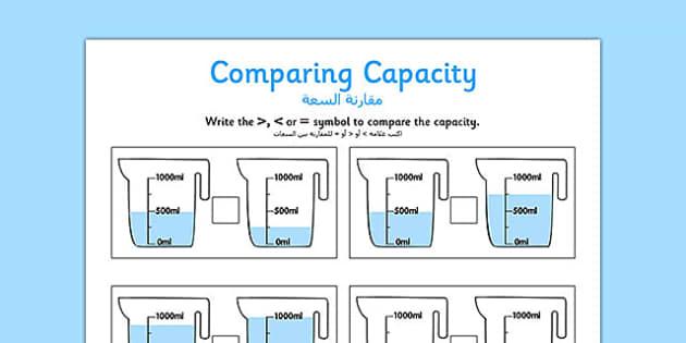 Comparing Capacity Activity Sheets Arabic Translation - arabic, comparing capacity, activity sheets, activity, sheets, compare, capacity, worksheet