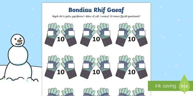 Y Gaeaf   Bondiau Rhif Hyd at 10 Taflen Adio at 10 - Y Gaeaf (Winter), Gaeaf, Arddangosfeydd, Tymhorau, Cyfnod Sylfaen, mathemateg, cyfnod sylfaen,Welsh