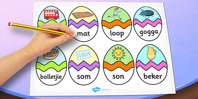 Afrikaans CVC U Words Easter Egg Matching Activity - afrikaans