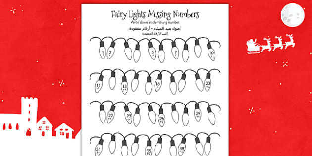 Christmas Fairy Light Missing Number Activity Sheet Arabic Translation - counting, festive, maths, filler, colouring, early years, ks1, key stage 1, worksheet