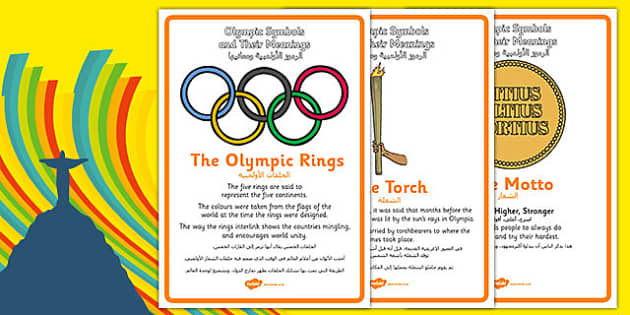 The Olympics Symbols and Their Meanings Display Posters Arabic Translation - arabic, symbols, Olympics, Olympic Games, sports, Olympic, London, what do olympic symbols mean, meaning, 2012, activity, Olympic torch, medal, Olympic Rings, mascots, flame