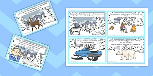 Arctic Explorer Role Play Challenge Cards Arabic Translation