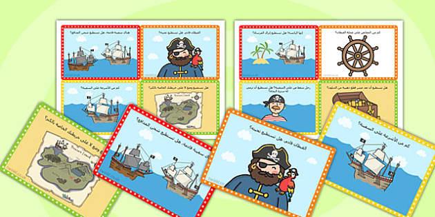 بطاقات تحدي عن سفينة القرصان