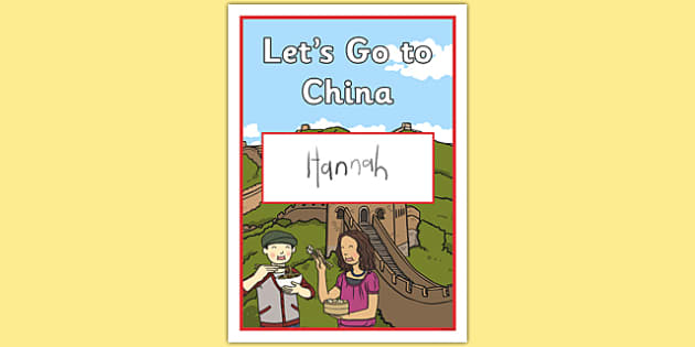 Let's go to China! Book Cover - lets go to china, book cover, book, cover, geography, china