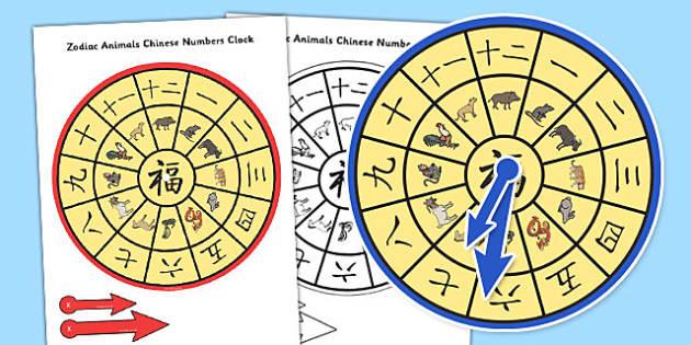 Chinese Zodiac Animals Clock - chinese, zodiac, animals, clock