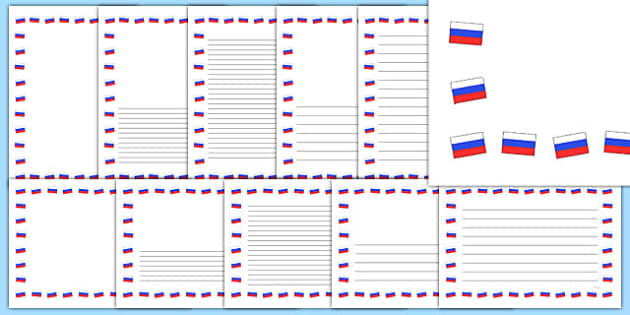 Russian Flag Page Borders - russian flag, page borders, page, border, russian, russia, flag