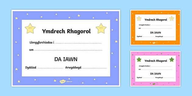 End of term Award Certificates Welsh - welsh, cymraeg, End of term, award, scroll, reward, award, certificate, medal, rewards, school reward