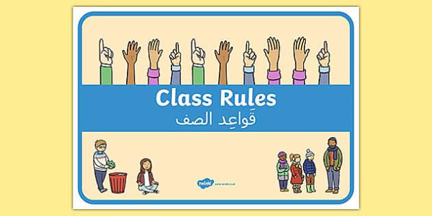 Class Rules Display Poster Arabic Translation - arabic, behaviour, record, display, classroom, management, visual aid, ks1, eyfs