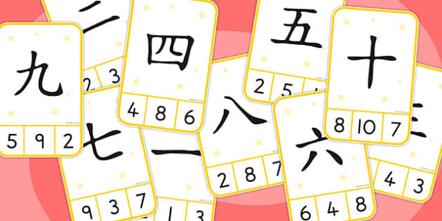 Chinese Number Recognition Activity - australia, peg, activity