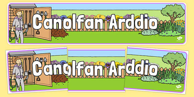 Baner y Ganolfan Arddio - welsh, cymraeg, baner, ganolfan, arddio, Banner, display, garden centre, plants, plant, topic