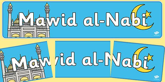 Mawlid al Nabi Display Banner - Islam, religion, faith, muslim, mosque, allah, God, RE, five pillars, mohammad
