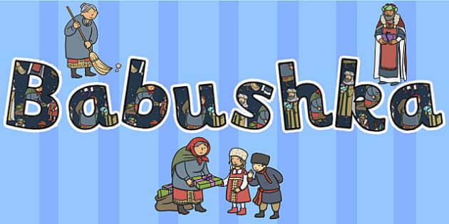 Babushka Title of the Book Display Lettering - babushka, display