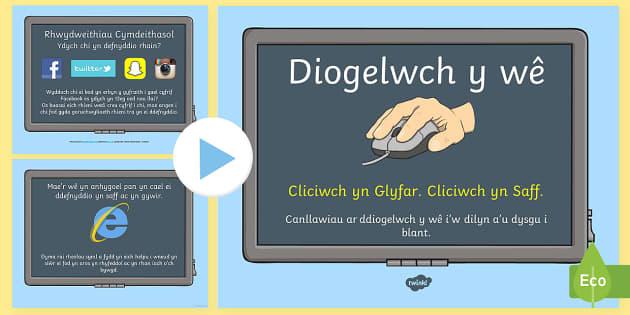 Pŵerbwynt E Ddiogelwch - WLW E-Ddiogelwch CA2 (Safer Internet Day- 7.2.17), Fframwaith Cymhwysedd Digidol, Cyfnod Allweddol 2, e-ddogelwch, eddiogelwch, diwrnod e-ddiogelwch, diwrnod eddiogelwch, diogelwch ar y we,  Internet Safety, internet safety,