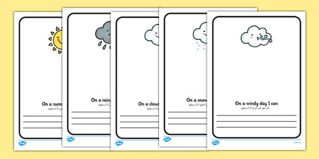 Weather Activity Writing Frames Arabic Translation - arabic, weather, activity, writing frames, writing, frames,seasons