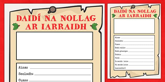 DAIDÍ na nollag ar iarraidh Gaeilge - gaeilge, wanted, father christmas, activity, sheet, worksheet