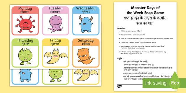 Hindi Literacy Primary Resources - EAL Translated - Page 2