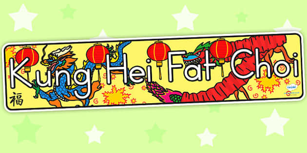 Kung Hei Fat Choi Display Banner - chinese new year, chinese