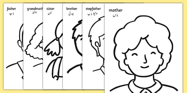 My Family A4 Colouring Posters Urdu Translation - urdu, Colouring, fine motor skills, ourselves display, mum, dad, brother sister, grandpa, grandma, uncle, aunt, KS1, ourselves, all about me, my body, senses, emotions, family, body, growth, granpa
