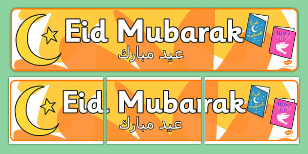 Eid Mubarak Display Banner Arabic Translation - re, religious education, studies, display, islam, muslim, festival, holy, day,
