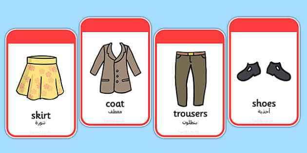 Clothing Flashcards Arabic Translation - arabic, clothing, flashcards, clothes, cards, flash