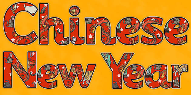 Chinese New Year Story Display Lettering - display, lettering