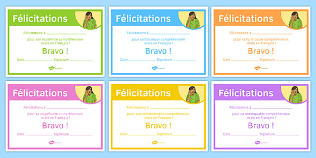 French End of Year Listening Comprehension Award Certificate