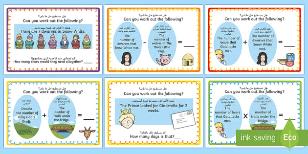 Traditional Tale Maths Word Problem Challenge Cards Arabic/English - Traditional Tale Word Problem Challenge Cards - challenge cards, challange, matsh, Arabic translatio