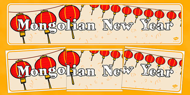 Mongolian New Year Display Banner - new year, display banner, display, banner, mongolian, mongolian new year