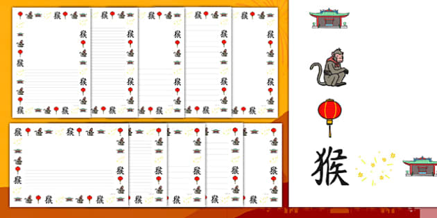 Chinese New Year Monkey Page Borders - chinese new year, monkey, year, page borders