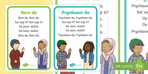 Hwiangerdd 'Bore a Phrynhawn Da' - Hwiangerdd, caneuon, Cymraeg, Arddangosfeydd dosbarth,Welsh