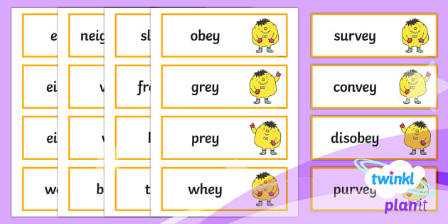 PlanIt English Additional Resources Year 3 Term 1A Word Cards - Spellings Year 3, Y3, spelling, lists, cards, SPaG, GPS, 1A, autumn, flashcards