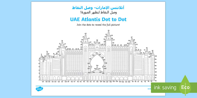 UAE Atlantis Dot to Dot Activity Sheet - Arabic/English - UAE National Day, UAE, national day, sheikh, khalifa, sheikh khalifa, ADEC, abu dhabi, dubai, sheikh