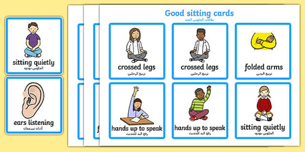Good Sitting cards Arabic Translation-Arabic-translation