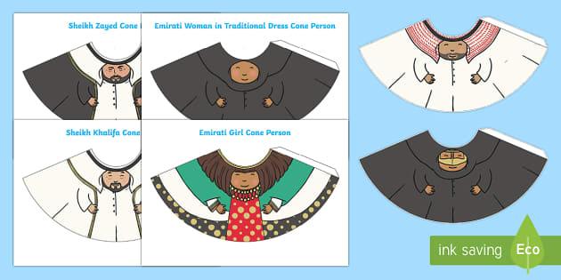 Emirati Cone People