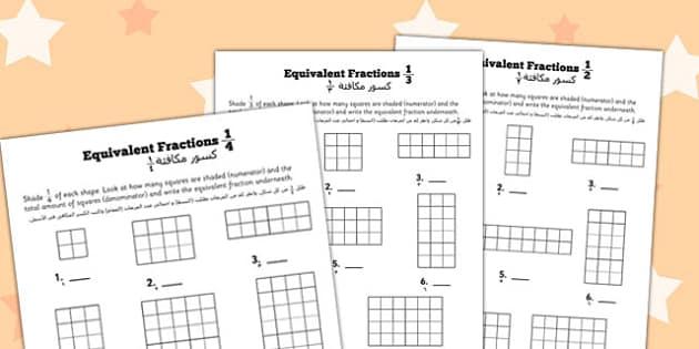 Equivalent Fractions Worksheet Arabic Translation - arabic, equivalent, fractions