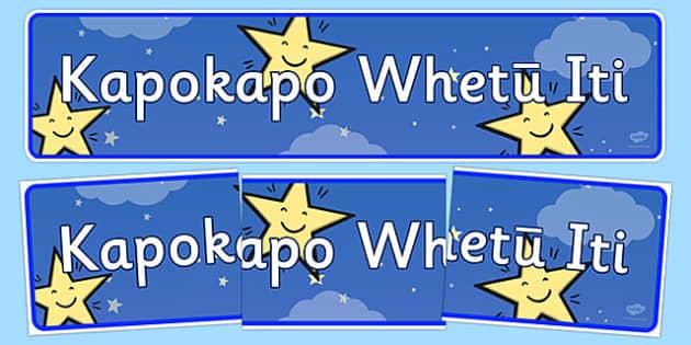 Kapokapo Whetū Iti Display Banner Te Reo Māori - nz, new zealand, twinkle twinkle little star, nursery rhyme, te reo maori, banner
