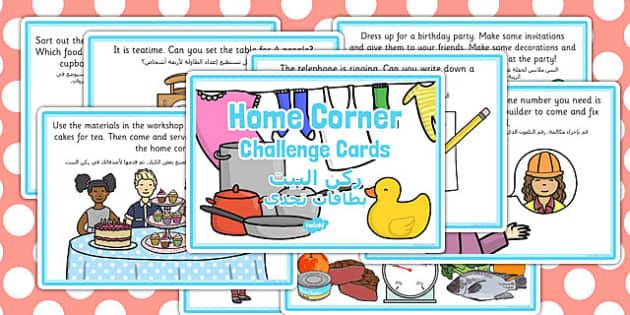 Home Corner Challenge Cards Arabic  - arabic, challenge