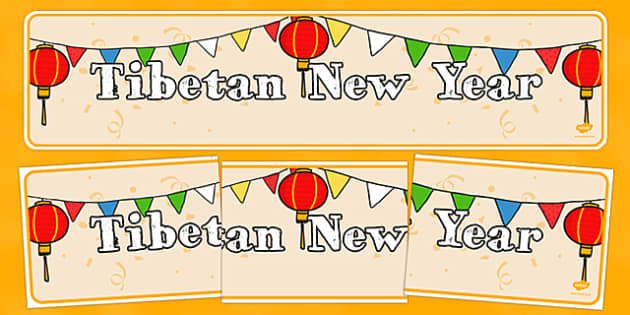 Tibetan New Year Display Banner - new year, display banner, display, banner, tibetan, tibetan new year